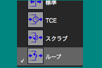 Loop Trim Tool4