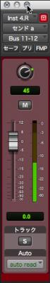 SendMeter