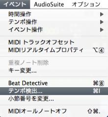 Identify Beat